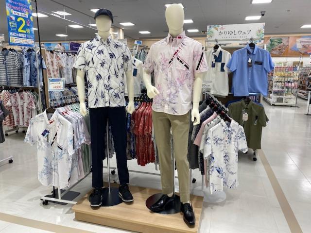 サンエー 経塚シティ店の画像・写真