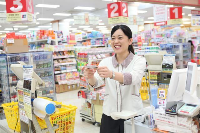 サンエー V21食品館 古謝店の画像・写真