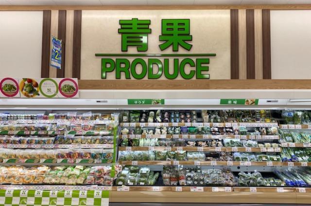 サンエー V21食品館 佐真下店の画像・写真
