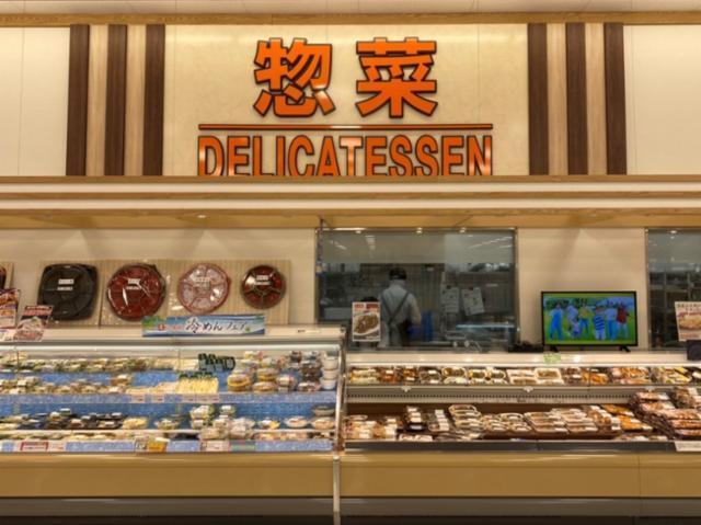 サンエー V21つぼがわ食品館の画像・写真