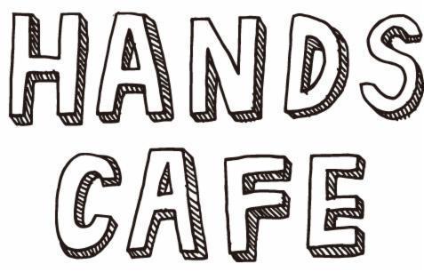 ハンズカフェ 那覇メインプレイス店の画像・写真