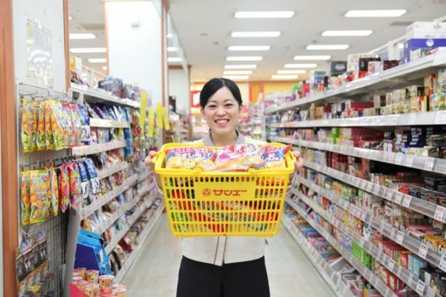 サンエー 八重瀬シティ店の画像・写真
