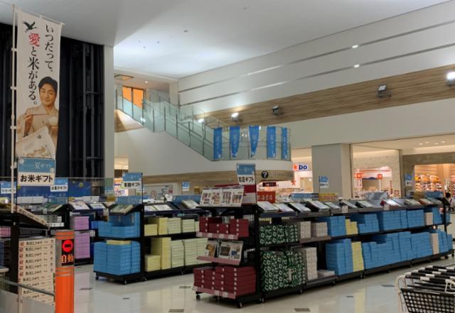 サンエー V21みやぎ食品館の画像・写真